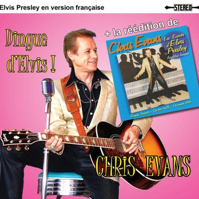 Dingue d'Elvis
